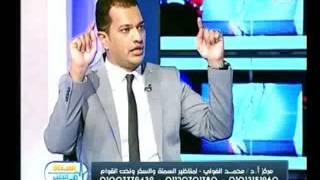 برنامج استاذ في الطب   مع شيرين سيف النصر ود.محمد الفولي حول المناظير والسمنة-25-7-2017