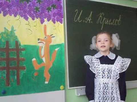 Изображение предпросмотра прочтения – ОльгаБрагина читает произведение «Лисица и виноград» И.А.Крылова