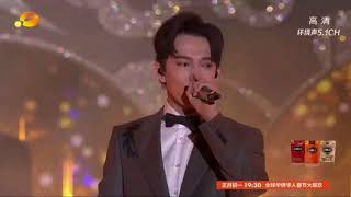 Dimash Hunan TV Spring festival 2/8/18 (English Subtitles)