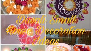 Diwali Decoration Ideas 2018। How I Decorate my home in Diwali। Home Decoration Ideas