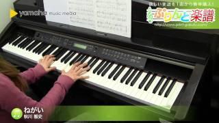 使用した楽譜はコチラ http://www.print-gakufu.com/score/detail/68556...
