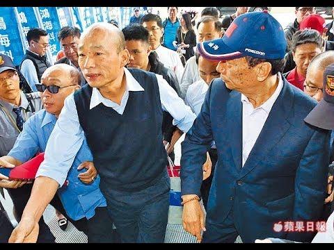 高雄市長韓國瑜返台