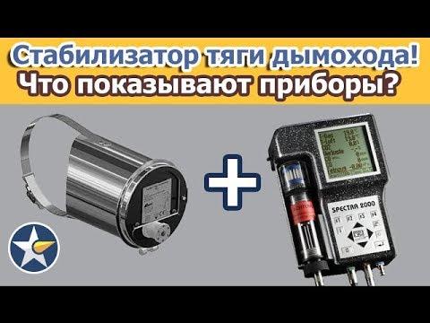 Котел КВр-0,5 -