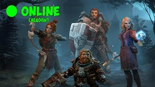 (СТРИМ) Drakensang Online - Q9 (1 - 2 часа)