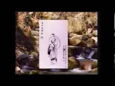 Breve explicación del origen del Tai Chi Chuan