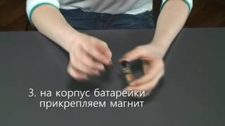 Физика. Электромотор. /видео приложение к уроку/(Студия