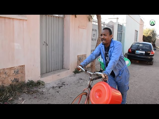 Waka Tv - New Commedy by Dawit Eyob ሓዳስ ኮሜዲ  | ጤራ ሮባ - ብስነጥበባዊ ዳዊት ኢዮብ
