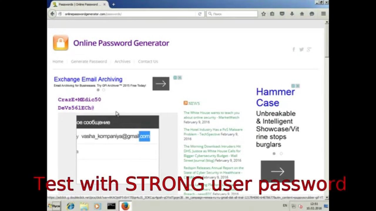 Test Ophcrack with simple and STRONG user password (rainbow table: Vista  special (8 0GB)