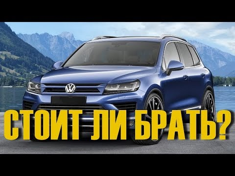 ALL THE TRUTH about the six-year Volkswagen Touareg NF
