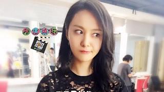 [所谓娱乐]郑爽粉丝后援会解散 赵又廷跳老年迪斯科好魔性