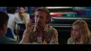 Трейлер фильма Славные парни The Nice Guys, 2016