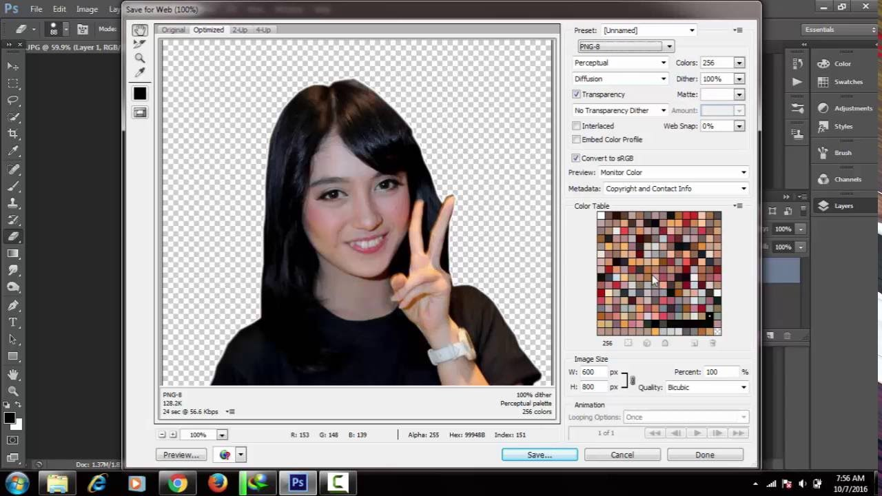 cara menghilangkan background di photoshop cs6