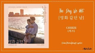 Cheeze (치즈) - the day we met [영화 같던 날] 가사/lyrics [han|rom|eng] encounter ost part 1 / boyfriend 남자친구 feel free to ask! https://curiou...