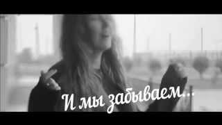 Ангелина Воронцова – Не больно ( Песня 2014 , New song 2014 )