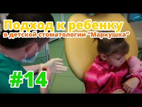 Эмиль Агаджанян - Записки Доброго Стоматолога