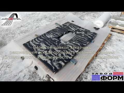 Изготовление бетонной плиты мощения для могилки под памятник