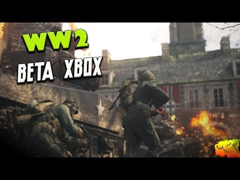 CALL OF DUTY WW2 PRIVATE BETA  XBOX ONE (CORE IS GARBAGE)