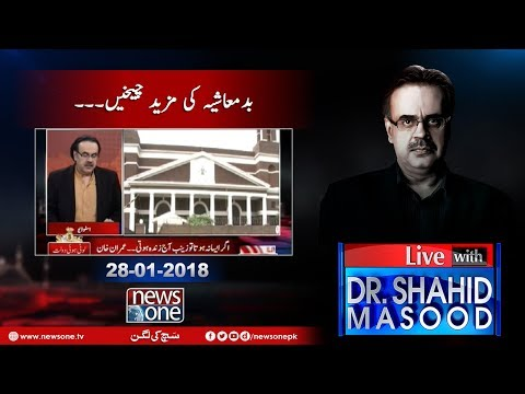 Live With Dr.Shahid Masood - 28-January-2018 - News One