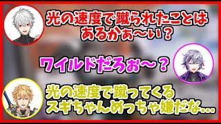 【英吸不滅】お笑いAPEX欲張りセット【葛葉/エクス・アルビオ/不破湊】
