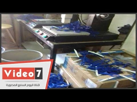 ضبط مصنع بأبو النمرس يستخدم مواد مصنعة من القمامة فى إنتاج أجهزة طبية  - 14:22-2018 / 1 / 17