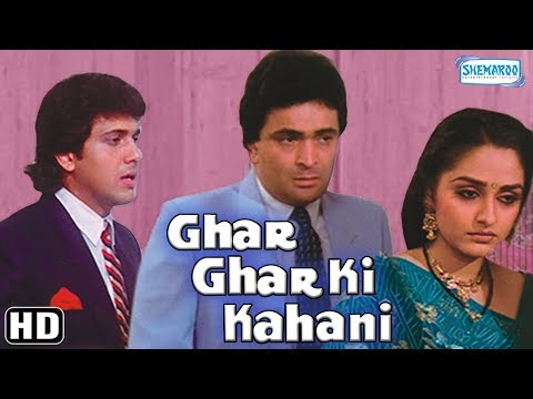 Ghar Ghar Ki Kahani (HD) Govinda, Rishi Kapoor, Jaya Prada- Superhit Hindi Movie With Eng Subtitles Mp3