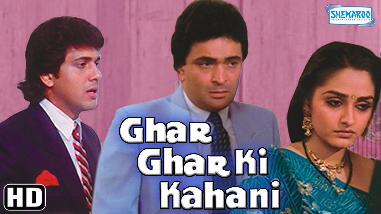 Download Ghar Ghar Ki Kahani (HD) Govinda, Rishi Kapoor, Jaya Prada- Superhit Hindi Movie With Eng Subtitles