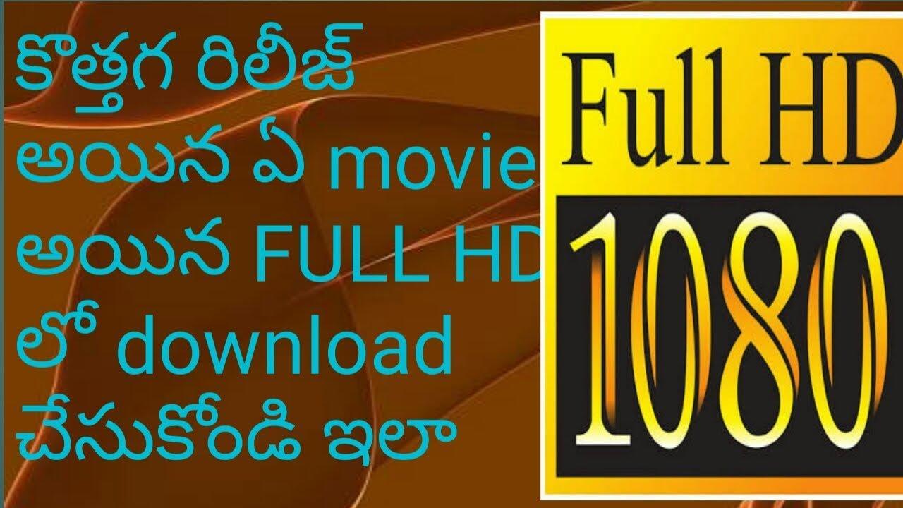 telugu movies download 2018 9xrockers
