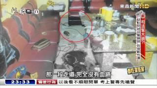 法眼黑與白:鄭性澤冤案二