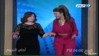 أحلى النجوم تنويه حلقة إلهام شاهين عن فيلم هز وسط البلد