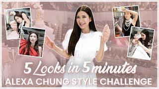 5 LOOKS IN 5 MINUTES ALEXA CHUNG STYLE CHALLENGE | JAMIE CHUA