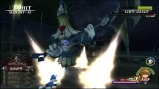 KH2FM Critical Speedrun Grim Reaper 1