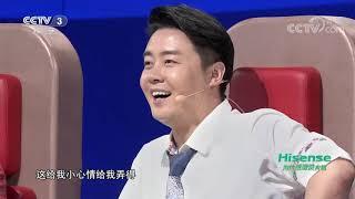 """[越战越勇]阳光小胖丫遭受妈妈各种""""嫌弃"""" 依然茁壮成长  CCTV综艺 - YouTube"""