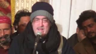 Kasida Moula Ali Arif Feroz Khan Qawwal New Qawwali New 2018.mp3