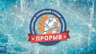 Авангард - ЦСКА 2002, 18.08.2018