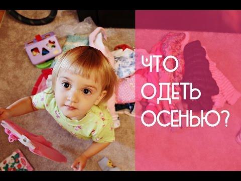 Прокат новогодних костюмов для детейиз YouTube · С высокой четкостью · Длительность: 49 с  · Просмотров: 63 · отправлено: 04.11.2015 · кем отправлено: Novik Petr
