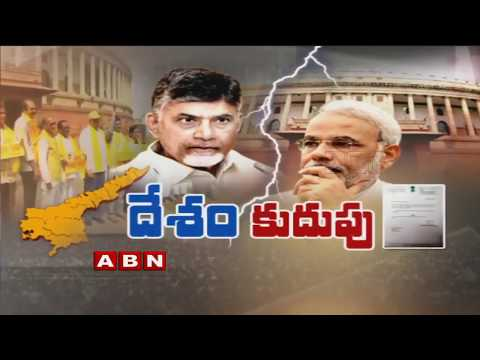 Brief Report on TDP's no-confidence motion | Andhra Pradesh Special Status