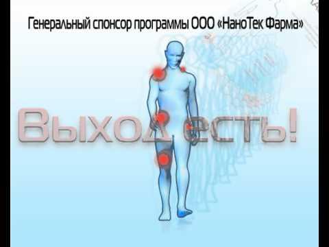 Артроз коленного сустава симптомы лечение фото. Как лечить артроз