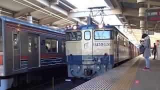 EF65 2065が牽引する貨物列車レイクタウン駅通過
