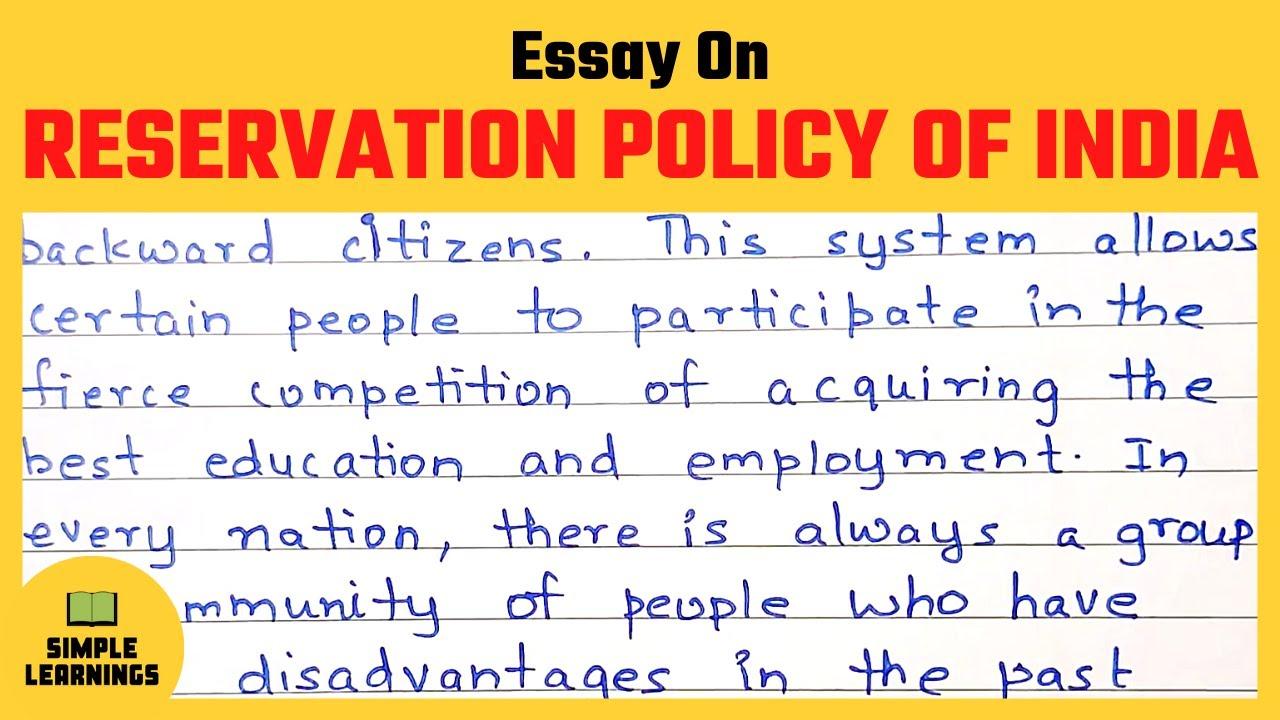 Essay on reservation best creative essay writer services