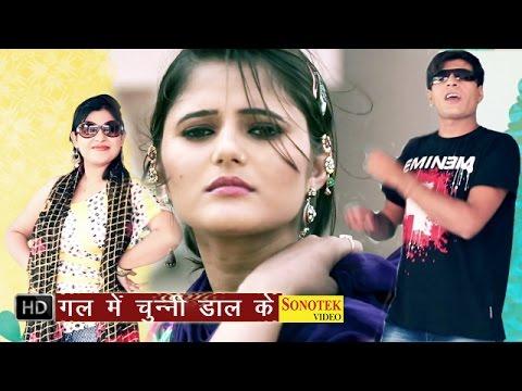 Gal Me Chunni Dal Ke ||गल में चुन्नी डाल के  || Pawan Gill, Annu kadyan || Haryanvi Lattest Songs