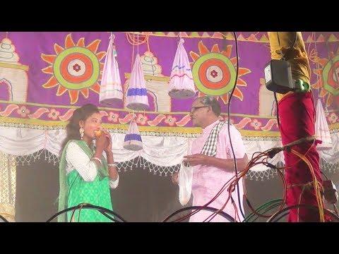 Santali Comedi, Jatra program Nraynpur 2018, Santali video , by santal rusika