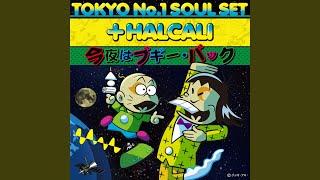 TOKYO No.1 SOUL SET - Innocent Love