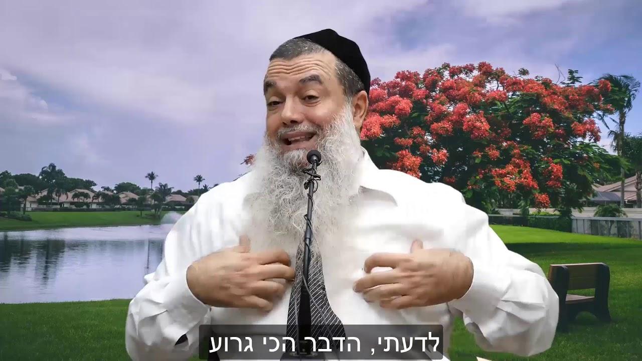 הרב יגאל כהן - עבודה שמכניסה לדיכאון HD {כתוביות} - מדהים!