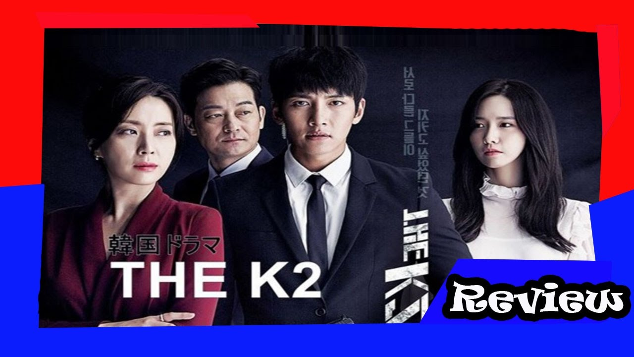 the k2 review indonesia + Link Download | SK Anbu