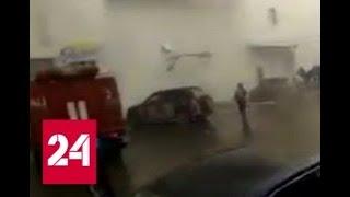 """Люди кричали и бежали: свидетели рассказали об ужасе в горящей """"Зимней вишне"""" - Россия 24"""