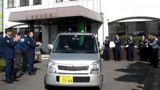 青色回転灯装備車(青パト)による防犯パトロール出発式 Part.2