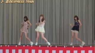 恋のEXPRESS TRAIN ※※※2013年 Negicco大飛躍!!!※※※ 【予約受付中】待望...