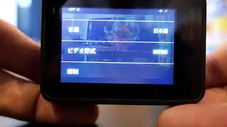 GoPro HERO7 フリッカー完全除去方法(東日本エリア)!