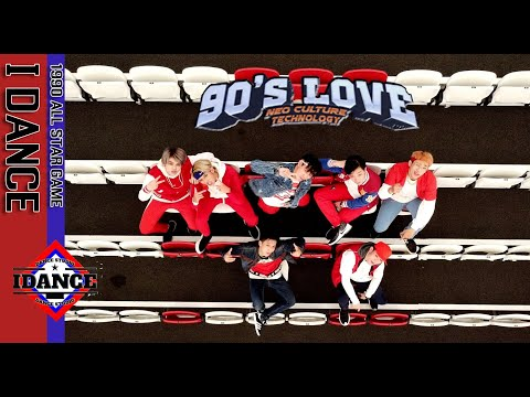 NCT U 엔시티 유 '90's Love' MV DANCE COVER by IDanceCoverJKT From Indonesia   Team NCT