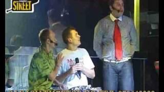 Street Show - Знакомство с отцом